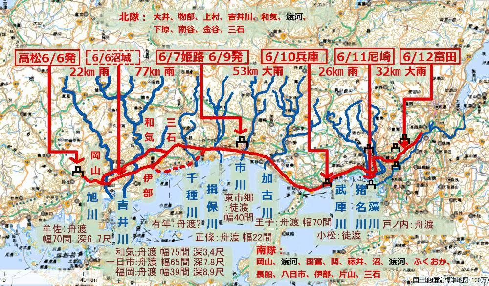 中国 大 返し 5分でわかる中国大返し!行程や速度、黒田官兵衛の活躍などわかりやす...
