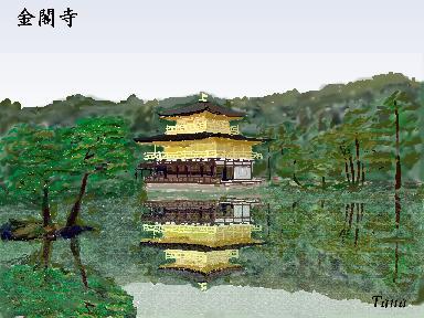 金閣寺をまず描き、別のレイヤーに複写し、複写した画像を反転し、当反転画像... 塔